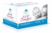 Пеленки BabyLine детские Русалочка одноразовые 60х60 10 шт.