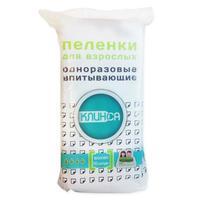 Пеленки Клинса для взрослых 60х90 10 шт.