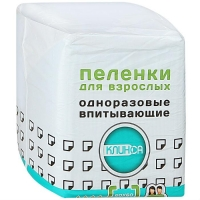 Пеленки Клинса впитывающие для взрослых 60х60 30 шт.