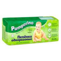 Пеленки Памперино 95х80 см, 8 шт.