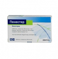 Пенестер таблетки 5 мг, 30 шт.