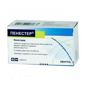 Пенестер таблетки 5 мг, 90 шт.