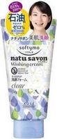 Пенка для лица Kose Очищающий с разглаживающим эффектом Cosmeport Natu Savon 130 г