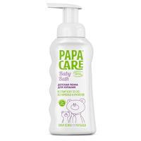 Пенка Папа Кейр (Papa Care) детская для купания 250 мл