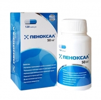 Пеноксал капсулы 50 мг (300мг) 120 шт.