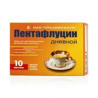 Пентафлуцин дневной гранулы 5 г пакетики 10 шт.