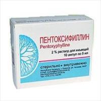 Пентоксифиллин ампулы 2%, 5 мл, 10 шт.
