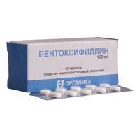 Пентоксифиллин таблетки 0.1 г, 60 шт.