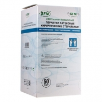 Перчатки стерильные опудренные р. 7 50 пар