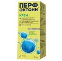 Перфэктоин крем для наружного применения 30 мл
