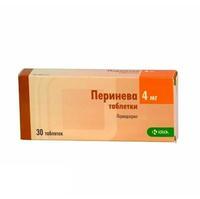 Перинева таблетки 4 мг, 30 шт.