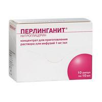 Перлинганит ампулы 0.1%, 10 мл, 10 шт.