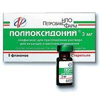 Полиоксидоний флаконы 3 мг, 5 мл, 5 шт.