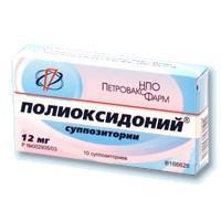 Полиоксидоний супп. ваг. и рект. 12мг №10