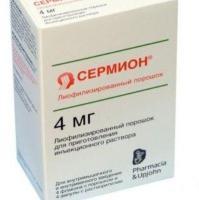 Сермион флаконы 4 мг, 4 шт.