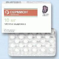 Сермион таблетки 10 мг, 50 шт.