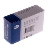 Сермион таблетки 5 мг, 30 шт.