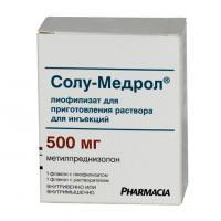 Солу-медрол флаконы 500 мг