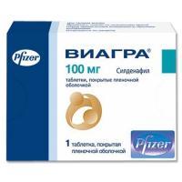Виагра таблетки 100 мг, 1 шт.