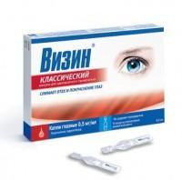 Визин классический глазные капли 0,05%, ампулы 0,5 мл, 10 шт.