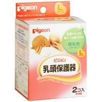 Пиджен (Pigeon) Накладка для кормления силиконовая размер L 2 шт.