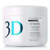 Пилинг Медикал Коллаген 3D (Medical Collagene 3D) PROFF с папаином и виногр косточкой Natural peel 150 г упак.