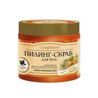 Пилинг-скраб для тела Compliment Морошка и масло сибирского кедра 300мл