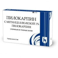 Пилокарпин глазные капли 1% , 1,5 мл , 5 шт.
