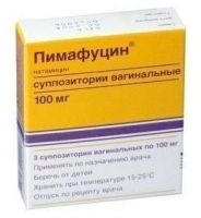 Пимафуцин свечи вагинальные 100 мг, 3 шт.