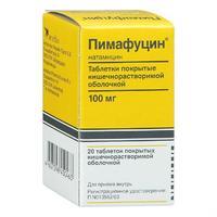 Пимафуцин таблетки 100 мг, 20 шт.