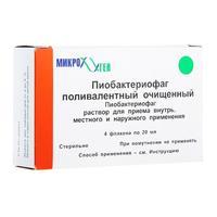 Пиобактериофаг поливалентный флаконы 20 мл, 4 шт.