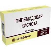 Пипемидовая кислота капсулы 200 мг 20 шт.