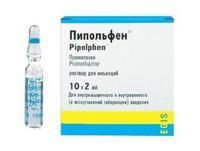 Пипольфен ампулы 50 мг, 2 мл, 10 шт.