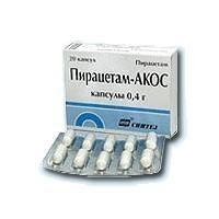 Пирацетам капсулы 400 мг, 20 шт.