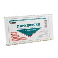 Пиридоксин ампулы 5% , 1 мл , 10 шт.