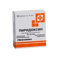 Пиридоксин р-р для инъекций 5% ампулы 1 мл 10 шт. упак.