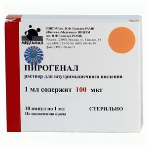 Пирогенал ампулы 100 мкг, 1 мл, 10 шт.