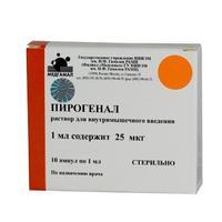 Пирогенал ампулы 25 мкг, 1 мл, 10 шт.
