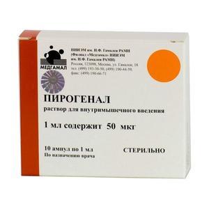 Пирогенал ампулы 50 мкг, 1 мл, 10 шт.