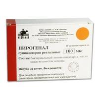 Пирогенал свечи ректальные 100 мкг, 10 шт.