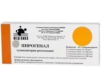 Пирогенал свечи ректальные 50+100+150+200 мг, 12 шт.