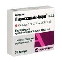 Пироксикам-Акри капсулы 20 мг, 20 шт.