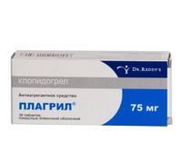 Плагрил таблетки покрыт.плен.об. 75 мг 30 шт.