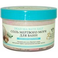 Planeta Organica Dead Sea Naturals Соль мертвого моря тонус и молдость кожи 450мл