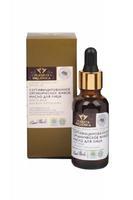 Planeta Organica масло для лица anti-age для всех типов кожи 30 мл