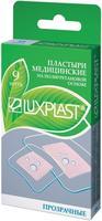 Пластырь Люкспласт набор прозрачный, 3,8х3,8 см+5х7,2 см, 9 шт.