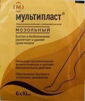 Пластырь Мультиплас мозольный 6х10 см