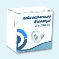 Пластырь Мультипласт 3х500 см