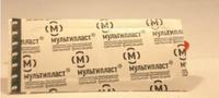 Пластырь Мультипласт сильной фиксации 4х10 см упак.