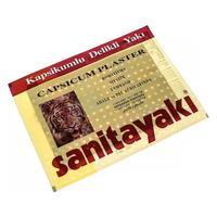 Пластырь Санитаяки перцовый перфорированный согревающий 12х17 см